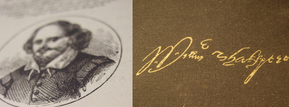 William Shakespeare and signature