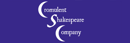 Cromulent Shakespeare Company theater